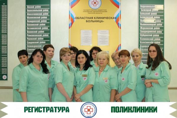 Областная детская больница нижний новгород лор отделение врачи